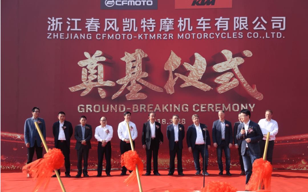 KTM a través de CFMoto producirá las Adventure, RC, Duke y Supermoto en China